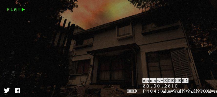 Bandai Namco prepara un enigmático nuevo juego de terror