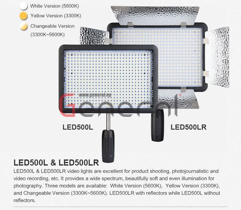 Godox LED500LR 3200-5500k Products LED500L LED500LR 02