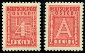 znaczki oplaty radiowej