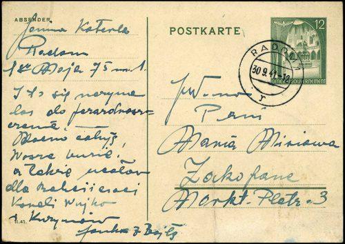 GG- całostka GANZACHE Cp. 7II - RADOM - ZAKOPANE 1941