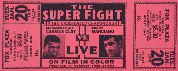 Super Fight ticket