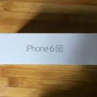 (Foto) Apple Sedang Siapkan Suksor iPhone SE ?