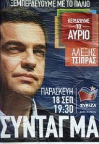 Tsipras 2015 Sept