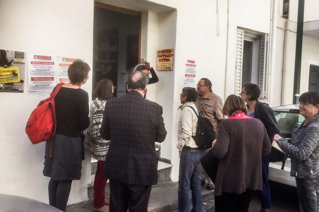 La délégation du SMG et de l'USP à l'entrée de la pharmacie sociale de Vyronas