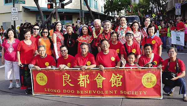 Generations Magazine - Chinatown Celebrates Year of the Sheep - Image 01