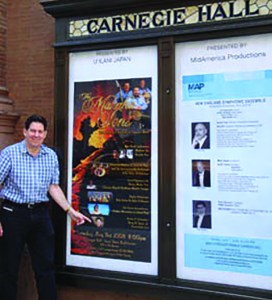 A Mākaha Sons show poster for a 2008 performance at Carnegie Hall in NYC; Harry B. was emcee.