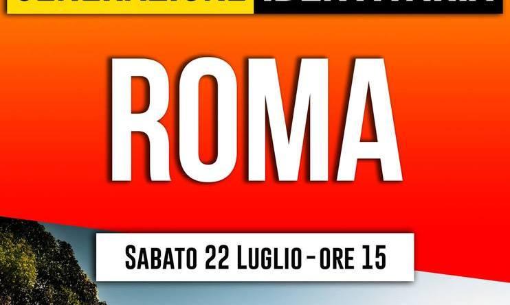 GID incontro Roma