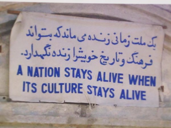"""A nation stays alive when its culture stays alive"""