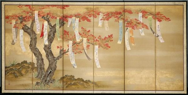 Japanese Screen Paintings