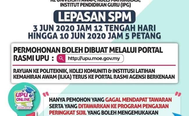 Permohonan Rayuan Matrikulasi 2020 Online Info Upu Cute766
