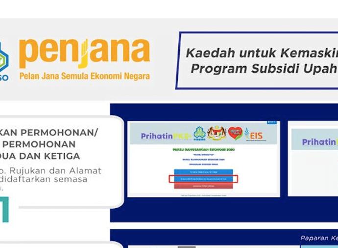 Program Subsidi Upah 2.0