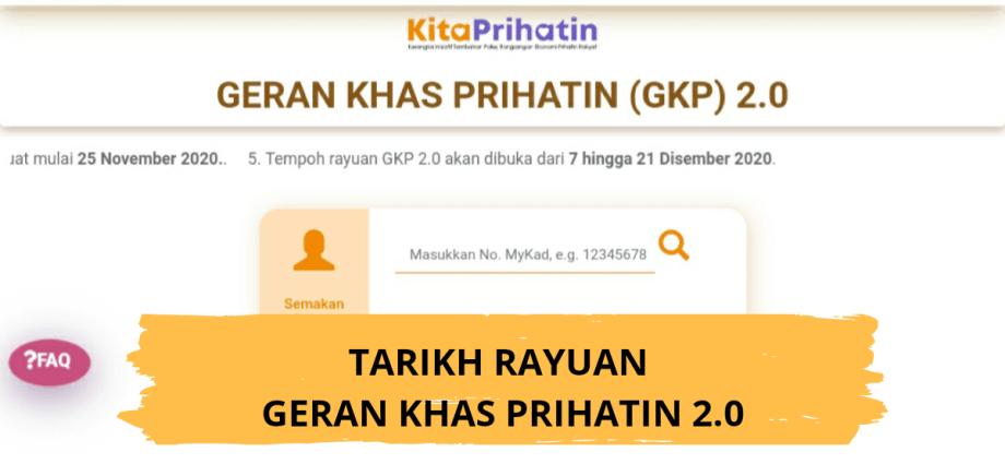 Tarikh Rayuan GKP 2.0
