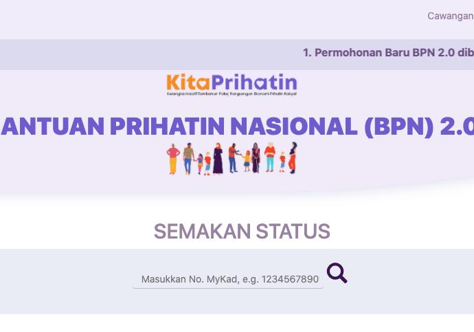 BPN 2.0 ONLINE