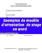 Exemples d'attestation de stage en word