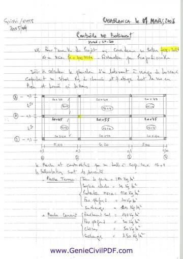 Exemple de Controle de Batiment