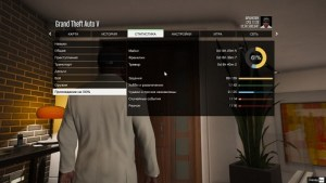 How to save game In GTA 5 Story Mode