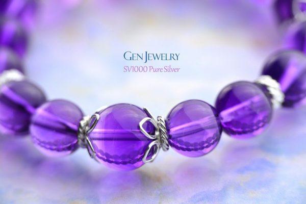 高貴な紫があなたの直観力 透明なアメジストのブレス リニューアル-1
