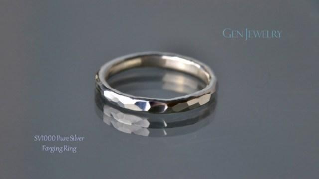 叩き締めて作ったPureSilver Forging Ring(A)-2
