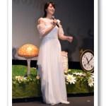 深田恭子のカップがきになる画像、アリス・イン・ワンダーランド舞台挨拶のスケドレスが悩殺