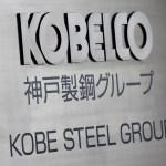 「神戸製鋼」改ざんの影響を受け、自衛隊機に重大疑惑発覚?