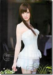 「Young Gangan」No.14 2013
