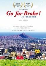 Go for Broke Film Poster!