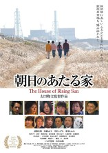 The House of the Rising Sun Film Poster