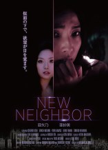 New Neighbour Film Poster