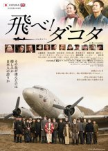 Tobe Dakota Film Poster