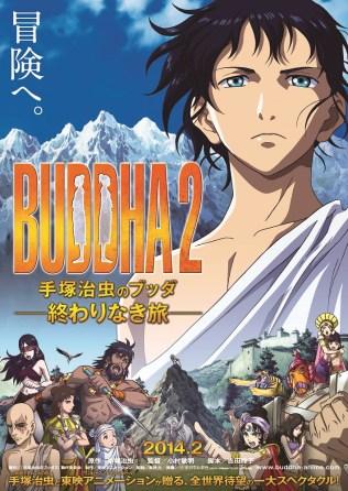 Buddha 2 Film Poster