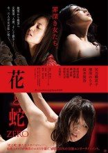 Flower and Snake Zero Film Poster
