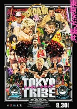 Tokyo Tribe Film Poster