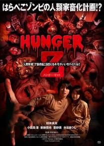 Hunger Z Film Poster