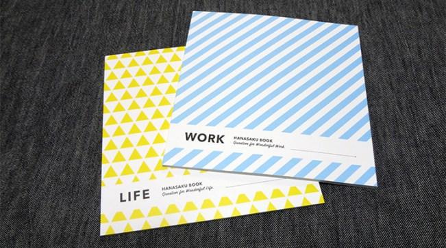 ハナサクノート(Life編・Work編)