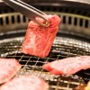 三次市の焼肉ふるさとのお肉がおいしいと評判なので食べに行ってきた!