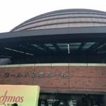 神戸ワールド記念ホール周辺のご飯。おすすめのお店5選!口コミも紹介
