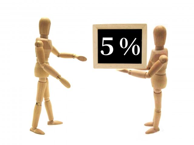 クレジットカード現金化の還元率は景表法・景品表示法違反に ...
