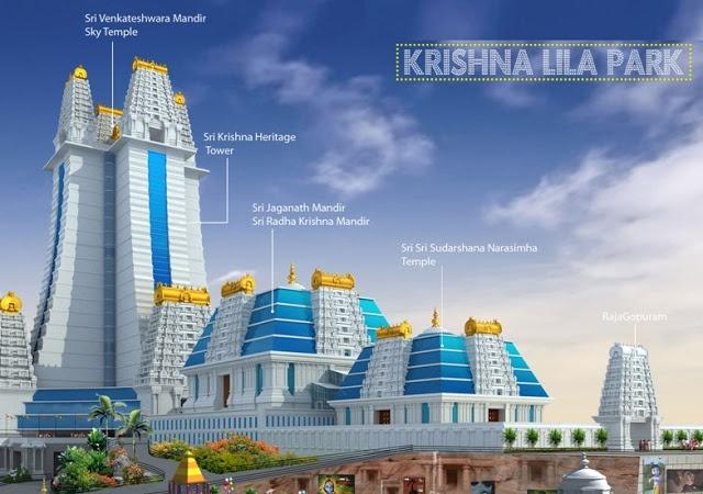 krishna-leela-park1