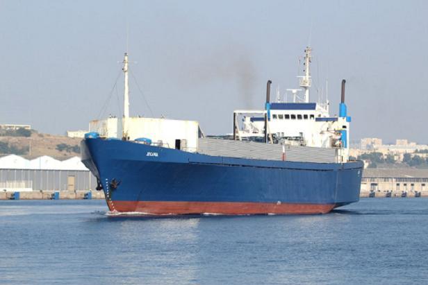 Jigawa nave moldava