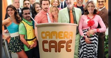 La vignetta di Besana: Palazzo Ducale Camera Caffè