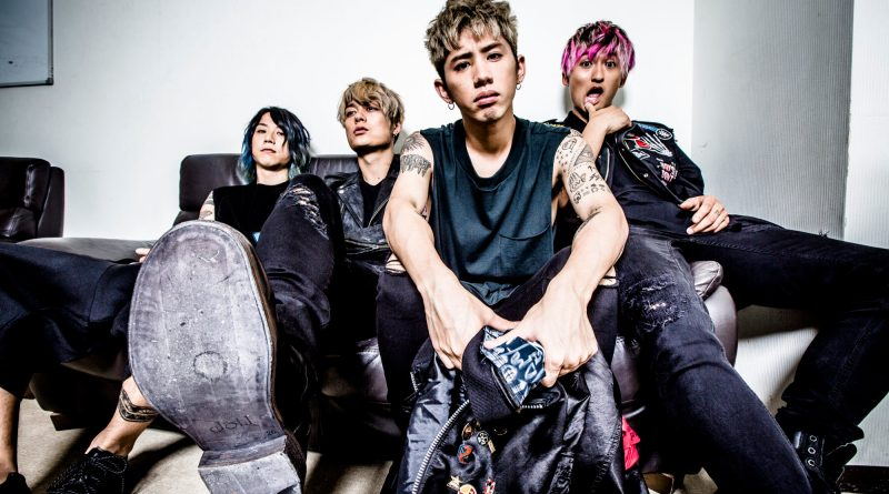 One OK Rock 2017