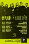 Underoath No Fix Tour