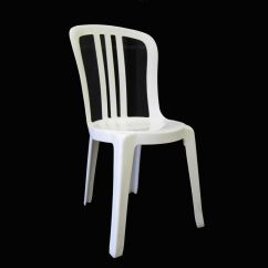 White Plastic Patio Chairs Stackable Chair Posture Neck Pain General Rental Ice Cream Parlor Outdoor