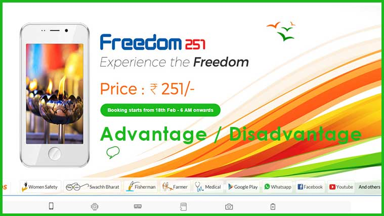 Advantages and Disadvantages of Ringing Bells Freedom 251