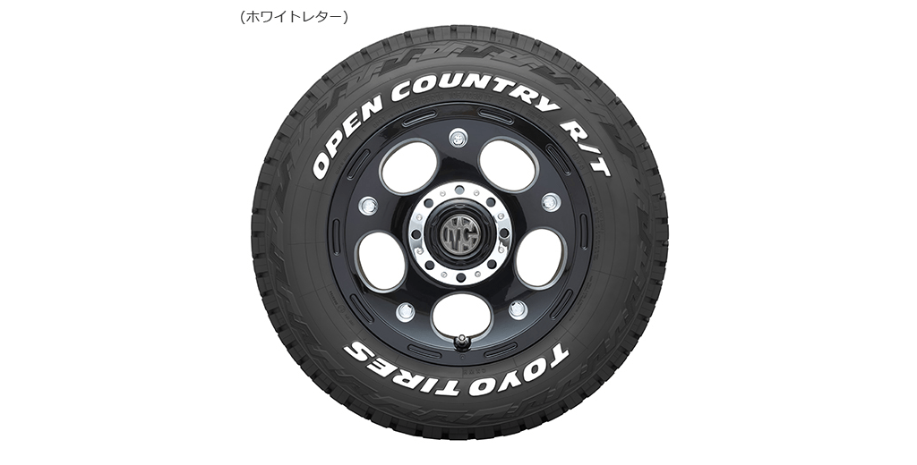 TOYO TYRESの「OPEN COUNTRY R/T」に新サイズ追加、タイヤ側面