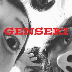 GENSEKI