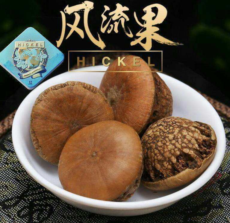 Hickle 风流果-RM150