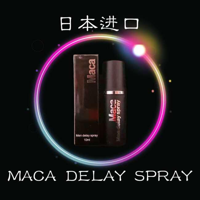 Maca Spray -RM70