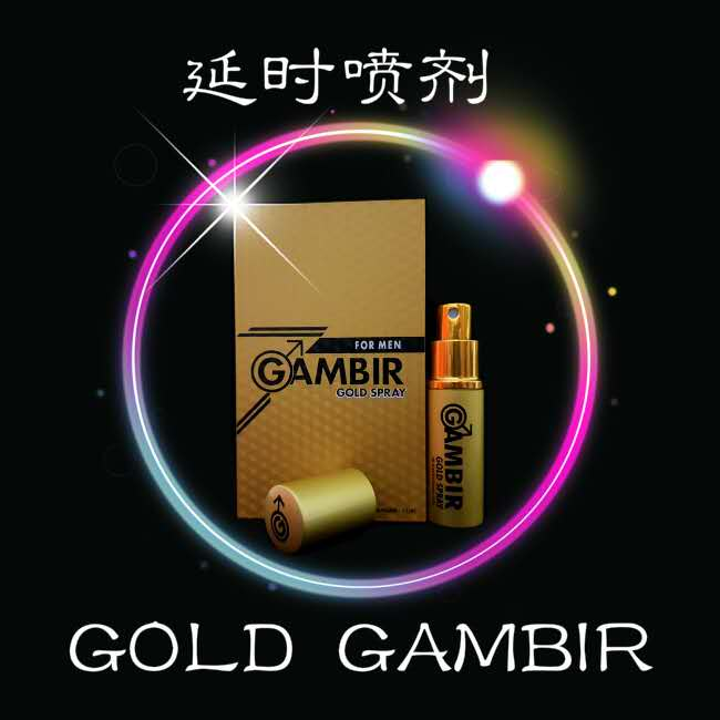 Gold Gambir Men Delay Spray-RM220
