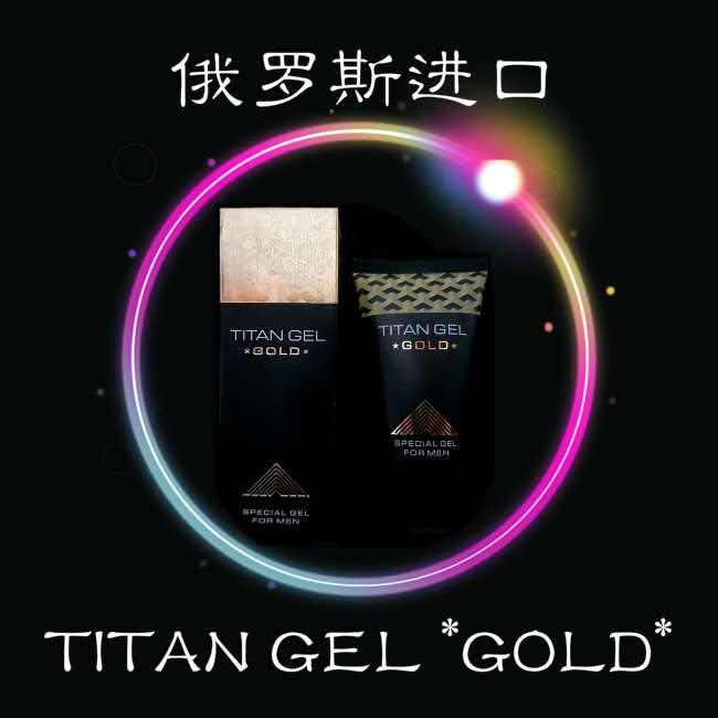 Titan Gel (Gold Version)-RM120
